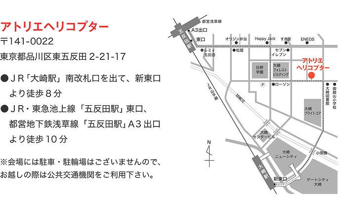 mapCS2new2_350dpi.jpg