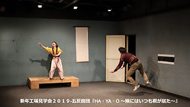 五反田組03_edited.jpg