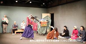 獅子舞組01_edited.jpg
