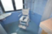 tilting commode bath chair