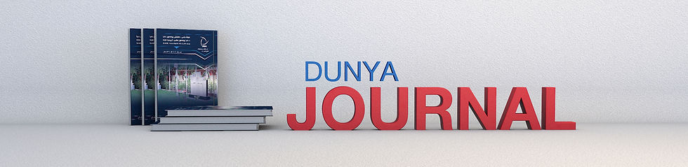 DUNYA JOURNAL.jpg