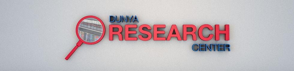 Dunya Research Center.jpg