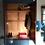 Thumbnail: Malesherbe II wardrobe