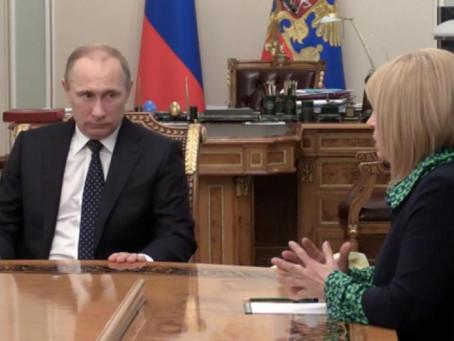 Путин высказался о социальных лифтах в России