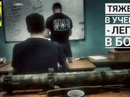 Тяжело в ученьях, легко в бою.