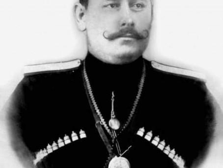 Из цикла Казачьи судьбы. Атаманы.  Ус Емельян Иванович. (06.08.1879 – 1957г.)