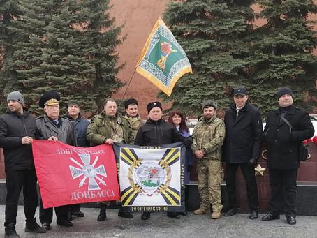 В Москве прошло мероприятие в честь седьмой годовщины воссоединения Крыма с Россией