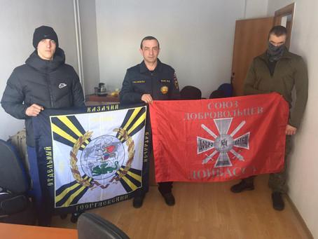 В г. Новокузнецке подразделение ОСКБ Георгиевский при СДД провели занятия по медицине.