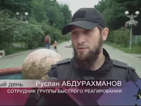 В Москве администрация Троицка наняла кавказский ЧОП
