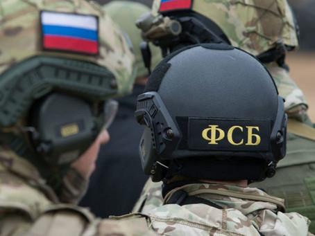 Спецоперация ФСБ прошла в 13 регионах России