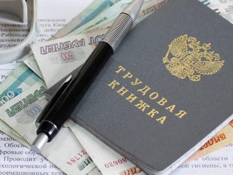 В Столице снизилось колличество безработных : Хитроумный подсчет