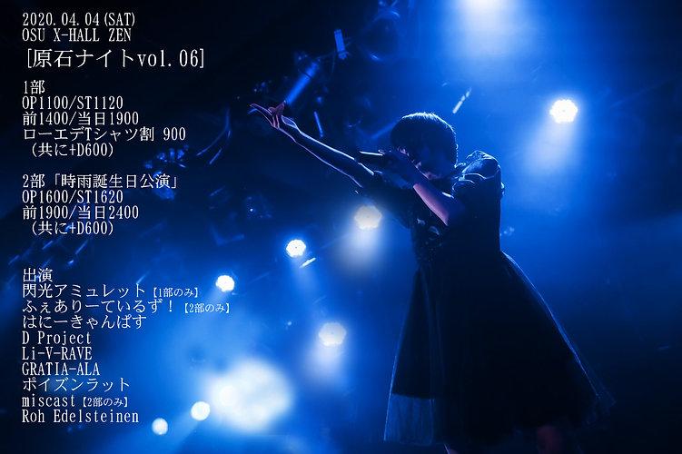 0404最終.jpg