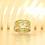 Thumbnail: Spirale Bague Large en or 18k sertie d'un diamant
