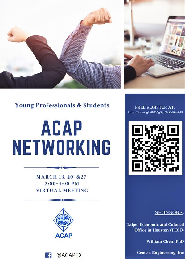 2021 ACAP Young Professionals.png