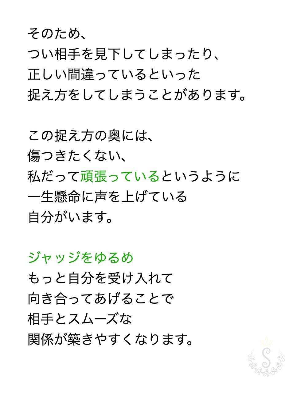 攻撃2.png