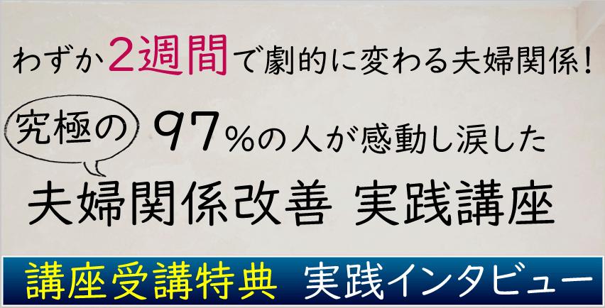 fufutoku1.png