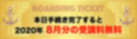 スクリーンショット 2020-07-09 0.46.19.png
