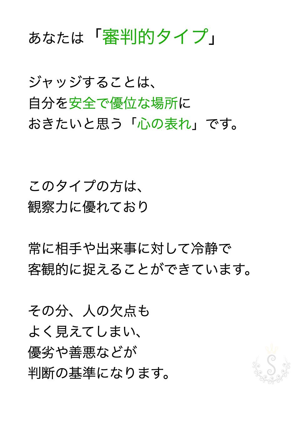攻撃1.png