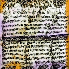 Aum Sarvanabhava 108 | Daily Sadhana 67 | Cosmic Sounds of Creation of Beautiful Masculine