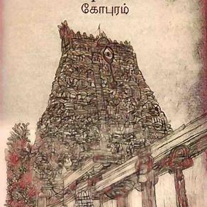 Thiruchendur | 9 Kalasams | Gopuram 108 Cosmic Gateway to Beautiful Masculine