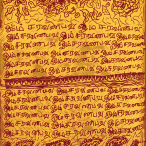 Aum Sarvanabhava 108 | Daily Sadhana 68 | Cosmic Sounds of Creation of Beautiful Masculine