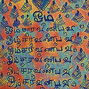 Aum Sarvanabhava 108 | Daily Sadhana 80 | Cosmic Sounds of Creation of Beautiful Masculine
