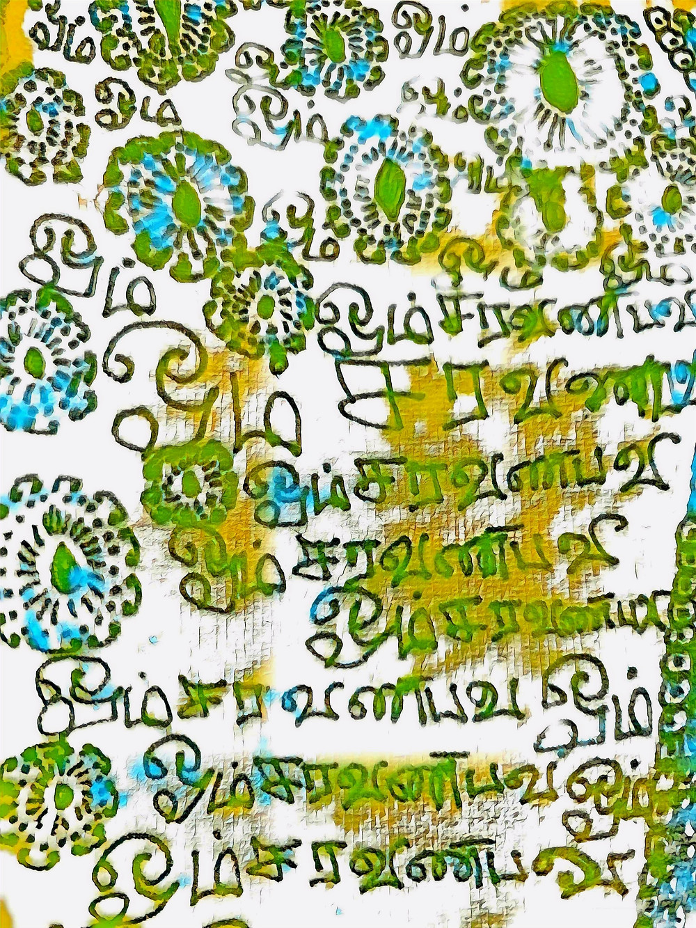 Divine Art of Neelam Sundaram | Meditate on Sakti, feminine energy, who empowers this form. Meditate on Sakti, feminine energy, who  transcends this form.  Your Guru nearby. Your Guru Beyond. Sakti, feminine energy,  empowers all forms, transcends all forms. | Aum Sundaram Aumkaar Sundaram