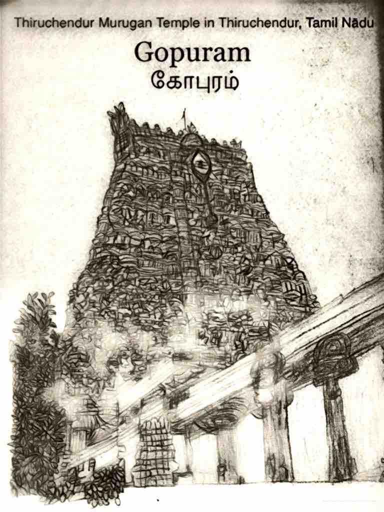 Meditate on this Gopuram, a cosmic gateway to the Beautiful Masculine. Meditate on this Gopuram, its 9 kalasam.  Your Guruji nearby. Your Gurudeva Beyond. Gopuram, cosmic form. Gopuram, transcends form.                                   Aum Sundaram Aumkaar Sundaram