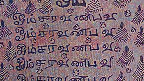 Aum Sarvanabhava 108   Daily Sadhana 7   Cosmic Sounds of Creation of Beautiful Masculine