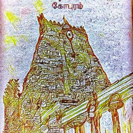Thiruchendur   9 Kalasams   Gopuram 108 Cosmic Gateway to Beautiful Masculine