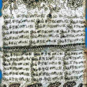 Aum Sarvanabhava 108 | Daily Sadhana 69 | Cosmic Sounds of Creation of Beautiful Masculine