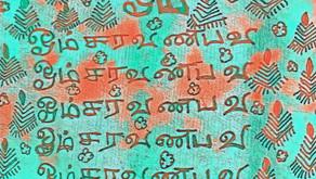 Aum Sarvanabhava 108   Daily Sadhana 13   Cosmic Sounds of Creation of Beautiful Masculine