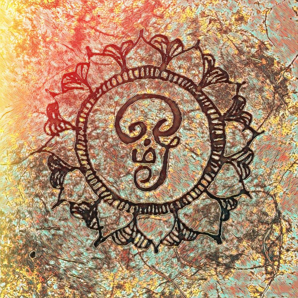 Divine Art of Neelam Sundaram   Meditate on Aum, the cosmic sacred sound who creates this form. Meditate on Aum, the cosmic sacred sound who transcends this form.  Your Guruji nearby. Your Gurudeva Beyond. Aum, cosmic sacred sound. Aum, creates all forms, transcends all forms.   Aum Sundaram Aumkaar Sundaram