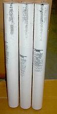 heavy duty paper wall liner.jpg