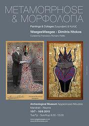 METAMORPHOSE & MORPHOLOGY .jpg