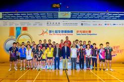 The 7th Hong Kong Games