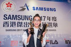 Samsung 2017 Sport Stars Awards