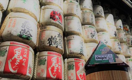 ONIGIRI BY MATANE ORIGINAL JAPANESE FEELING
