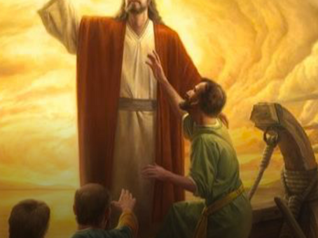 HOMILY FOR June 20th - Jesus, The eye of the Storm...