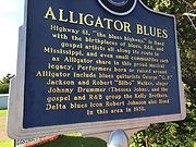 Alligator Blues.JPG
