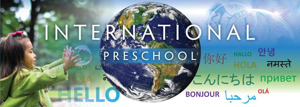 International Preschool title banner