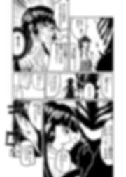 ぼ除霊ヌーボ4.JPG