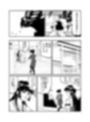 ぼ除霊ヌーボ11.JPG