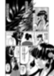 ぼ除霊ヌーボ3.JPG