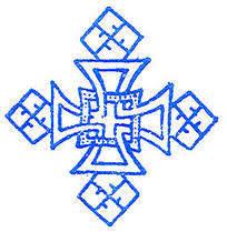 etiopian logo.jpg