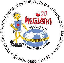 children embassy.jpg