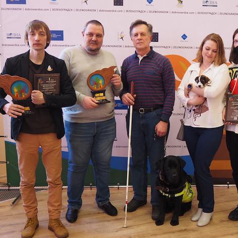 В Зеленоградске наградили зоозащитников и героических животных