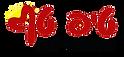 לוגו טיפ טף2.png