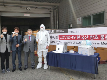 [The Korea Herald] CAREMiLE sees surge in quarantine goods orders from foreign governments