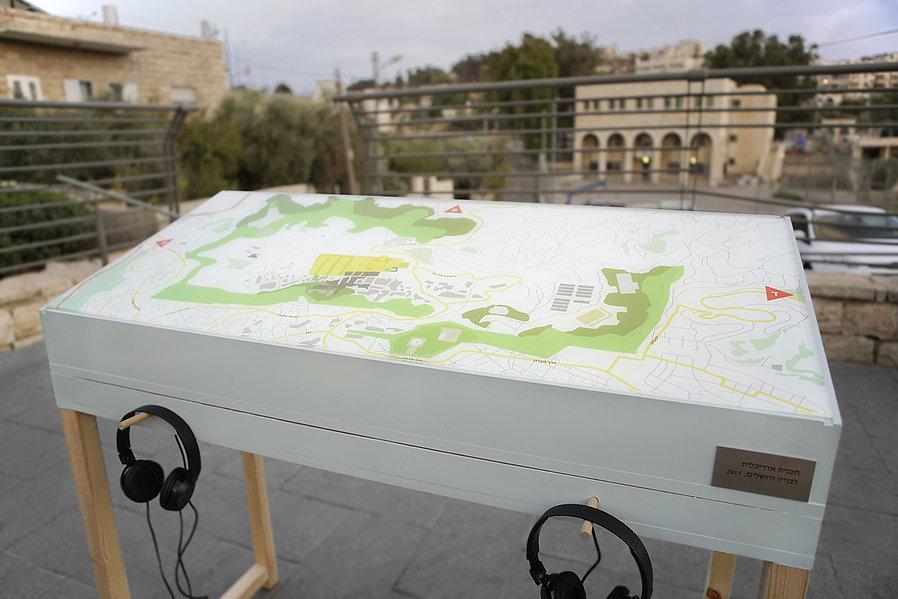 Yael Sloma, Jerusalem Rebuilt